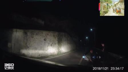 晚上过弯差点压一辆翻到在地的摩托车和人, 好惊险