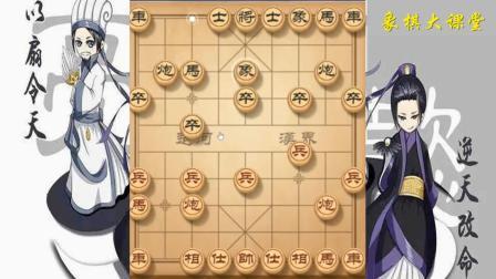 """象棋大课堂: 这招""""炮打双怪""""实在精妙, 对方中计了, 只好弃车!"""