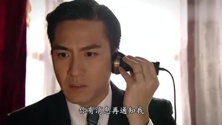 名媛望族: 小由离家出走, 启燊猜她不会回来: 我爸爸害死了她爸爸