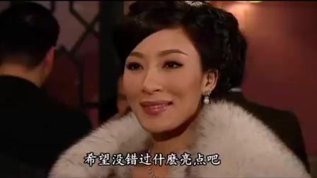 名媛望族: 康子君脱胎换骨, 钟卓万起了色心! 却看到二太太偷来宴会!