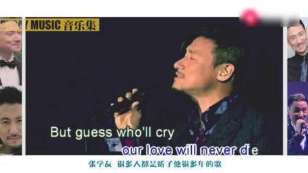 这是我唯一一次听张学友唱歌, 却冒出了想打他的想法, 有一起的吗?