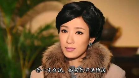 名媛望族: 四姨太被老爷背叛, 没想到她留一手, 竟让老爷让出产业