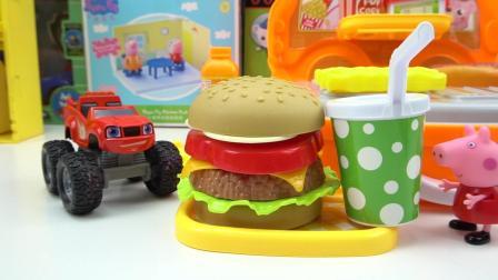 旋风战车队 飙速到汉堡店打包薯条热狗