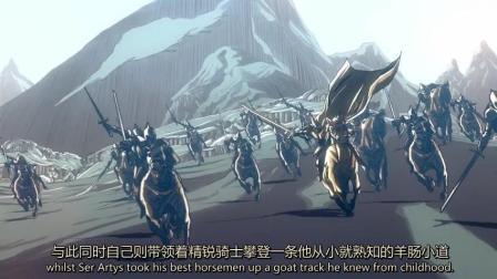 维斯特洛真正的骑士, 要不是谷地骑士助攻囧恩雪诺又要领便当了!