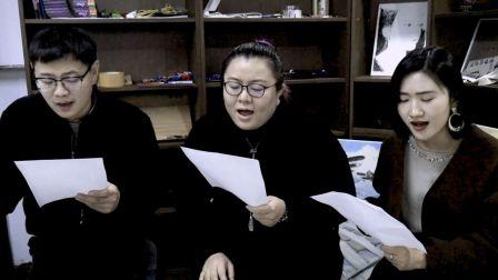 学唱团丨教学视频 |《阿兰》