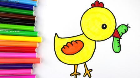 儿童简笔画 画一只吃虫子的小鸡,幼儿基础简笔画涂色