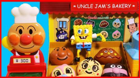 北美玩具 第一季 面包超人玩具面包店,小猪佩奇佩佩猪买面包甜点