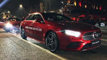 豪华小型车 奔驰全新A级轿车上市 售价21.69万元起