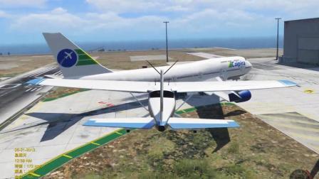 GTA5: 小飞机撞波音747客机结果会怎样?