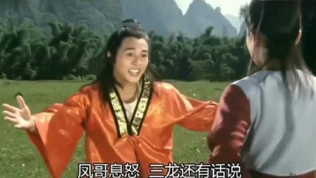 少林小子: 李连杰与前妻黄秋燕难得一次经典对决, 很值得回味