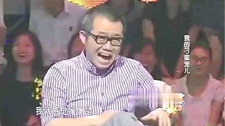 没见过涂磊笑得这么失态, 台上的小情侣吵得不可开交, 太逗了