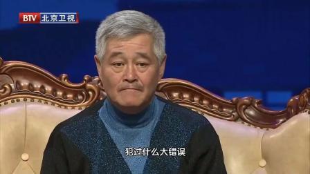 经典回顾: 赵海燕给赵本山演屏幕老伴, 赵海燕