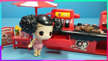 灵犀小乐园之玩具开箱 冬己娃娃甜品屋之饮料和甜点