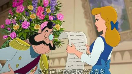 灰姑娘: 小老鼠抬着一束花要送给王妃, 不料她收到了更多更美的花