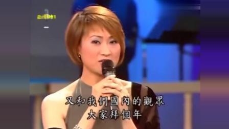 小哥时间: 费玉清尤雅老友见面! 都聊到气象学了