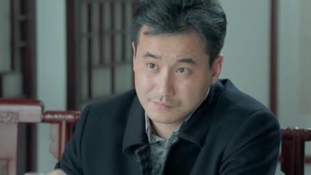 鸡毛飞上天: 王旭和陈大光冰释前嫌, 陈大光决定回来帮他了