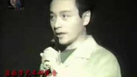 【张国荣】《星月童话》韩国首映礼.值得珍藏、回忆的经典片段
