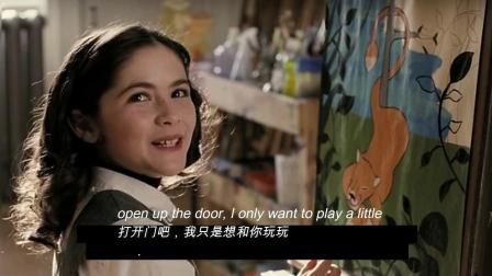 天使面孔魔鬼心, 这样的小萝莉配这首暗黑歌曲你喜欢吗