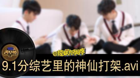 这是比《向往的生活》更让刘宪华圈粉的综艺!