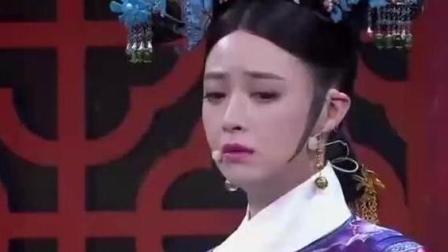 《喜剧总动员》蒋欣表演爆笑小品, 笑翻全场