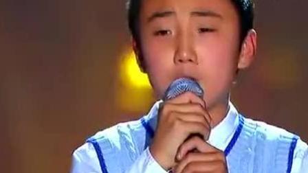 中国达人秀: 12岁农村小孩人民大会堂唱歌, 天籁般的声音震惊四座, 太棒了!