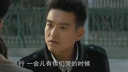 北京爱情故事: 吴狄帮紫曦搬家遭遇安迪, 安迪: 她是我不要甩给你的