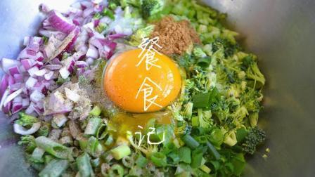 西蓝花创新吃法, 一个鸡蛋, 一勺盐, 用手一捏就等吃, 越吃越过瘾