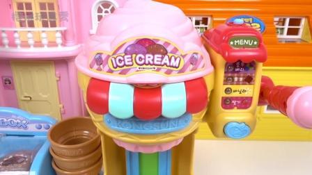 樱桃玩具秀: 小企鹅波鲁鲁冰激凌店和冰激凌制造机玩具、