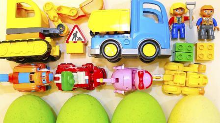 最新帮帮龙恐龙变形蛋乐高卡车和挖掘机玩具