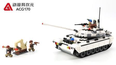 启蒙积木拼装玩具 启蒙积木 雷霆使命 3206 坦克兵团出击