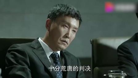 刚想拿陈清泉开刀, 结果李达康差点下不来台: 我这个一把手太失职