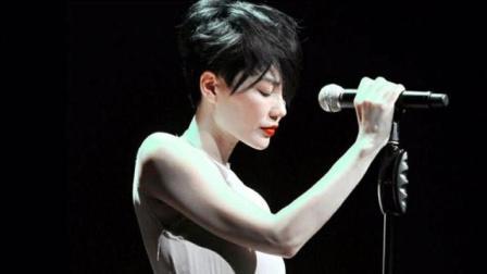 王菲现场演绎《将爱》, 柔美嗓音透着坚毅, 真挚感情尽显天后风范