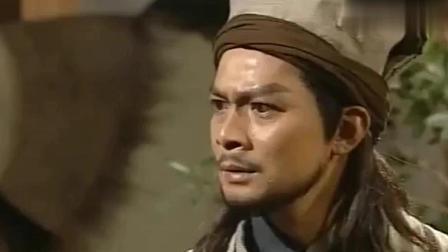 天龙八部: 真是够霸气! 我乔峰要走, 谁能阻挡!