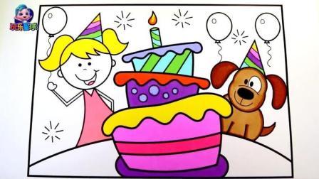 幼儿绘画故事: 猪猪侠的生日蛋糕放飞气球大家欢呼简笔画