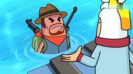 搞笑吃鸡动画: 霸哥游戏中犯混, 捡了空投丢了心爱的枪