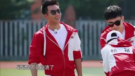 杨幂刚出场就被邓超拉走, 陈赫直呼你怎么回事, 太可爱了!