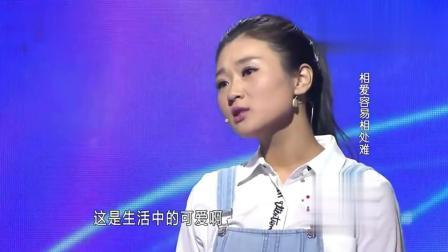 《大声说出来》开播以来最搞笑的女孩, 现场自嗨, 涂磊从头笑到尾
