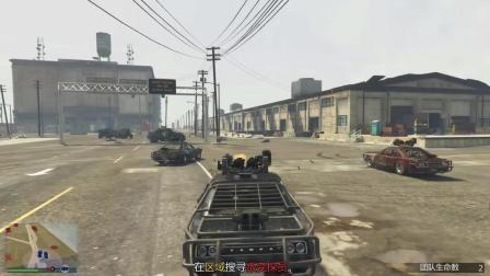 GTA5差事系列: 火力十足的载具, 有导弹, 双加特林, 迫击炮, 你们喜欢吗?