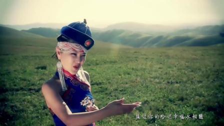 蒙古之花, 乌兰图雅《草原醉》听此歌, 未来草原已心驰向往!
