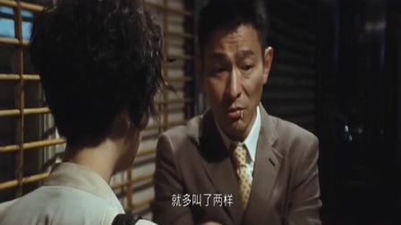盲探: 这到底是破案呢还是拍摄舌尖上的中国呢, 垂涎欲滴!