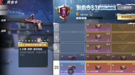 【CF手游攸哲】穿越火线(枪战王者)体验服更新爆料 源系列武器上架!