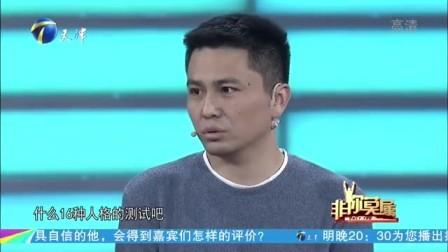 求职者现场diss陈昊,自称不适合销售岗,表达能力遭质疑