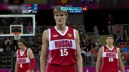 面对基里连科带领的俄罗斯男篮, 中国男篮进攻很困难