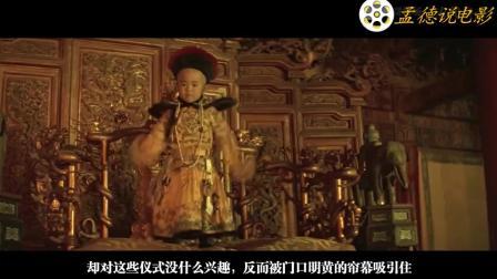 豆瓣9.0分, 目前为止最好的中国历史电影, 却是意大利人拍的