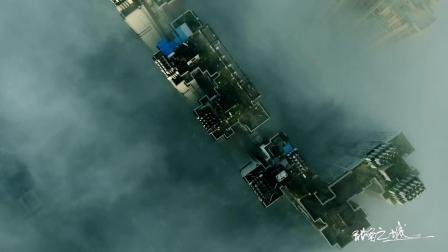 11月23日浓雾下的内江城