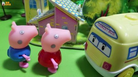 小猪佩奇玩具故事: 佩奇乔治找朋友, 找呀找朋友
