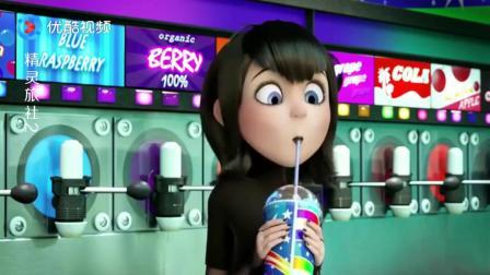 精灵旅社: 吸血鬼女孩第一次逛超市, 每种饮料都喝个遍, 张嘴一看牙都变色了