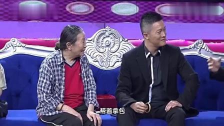 把人家叫大哥, 郭靖宇直呼很帅, 杨志刚第一次见到张少华的老公
