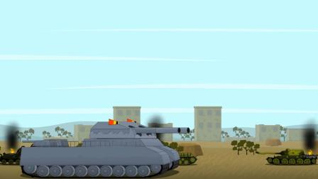 坦克世界动画: 实力碾压般的存在! 三辆坦克是玩具车吧?