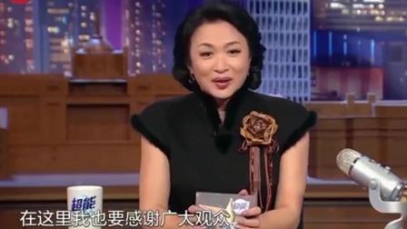 金星秀: 金星没事就做旗袍, 到底有多少件? 沈南: 败家老娘们?